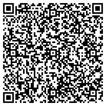 QR-код с контактной информацией организации БЕРИЛЛ, ЗАО