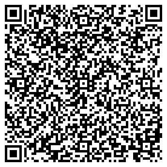 QR-код с контактной информацией организации БИЗНЕС-ОЛИМП, ООО
