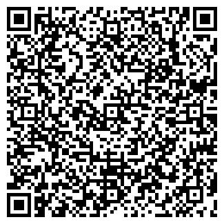 QR-код с контактной информацией организации БПМК-1, ЗАО