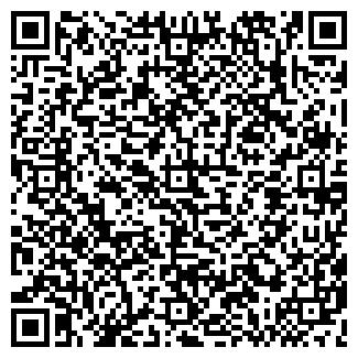QR-код с контактной информацией организации БПМК-4, ОАО