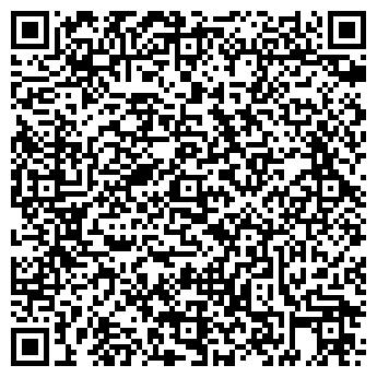 QR-код с контактной информацией организации ДИЗАЙН ИНТЕРЬЕРОВ
