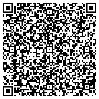 QR-код с контактной информацией организации ДОНСТРОЙПЛЮС, ООО