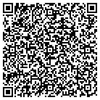 QR-код с контактной информацией организации ЖИЛРЕМСТРОЙСЕРВИС, МУП