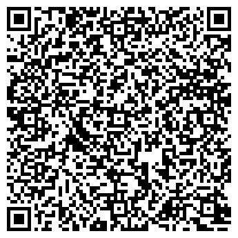 QR-код с контактной информацией организации ИНТЕРСТИЛЬ ФИРМА, ООО