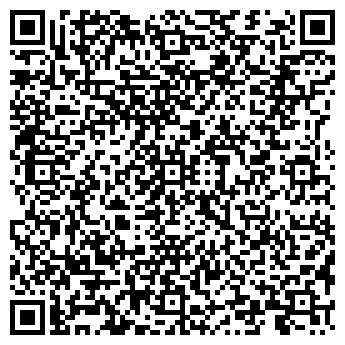 QR-код с контактной информацией организации ИНТЕХ-СЕРВИС, ООО