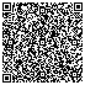 QR-код с контактной информацией организации КОМФОРТРЕМСТРОЙ, ООО