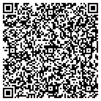 QR-код с контактной информацией организации КРОНА-ХОЛДИНГ, ООО