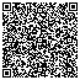QR-код с контактной информацией организации РАДМИЛА, ООО