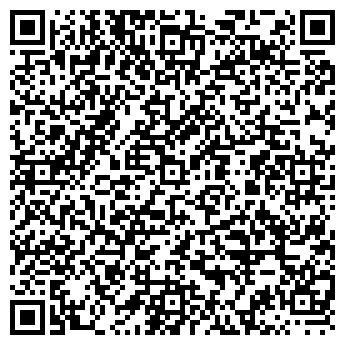 QR-код с контактной информацией организации РЕМИНТЕРСЕРВИС, ООО