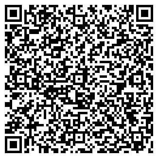 QR-код с контактной информацией организации СМУ-9, ЗАО