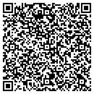 QR-код с контактной информацией организации СТРОИНГ, ООО