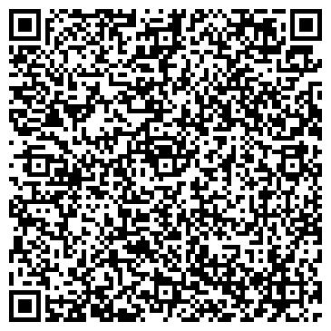 QR-код с контактной информацией организации СТРОЙМОНТАЖТЕХНОЛОГИЯ, ООО