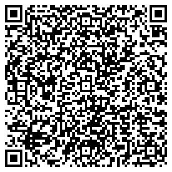 QR-код с контактной информацией организации СТРОЙПЕРСПЕКТИВА, ООО