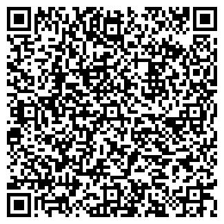QR-код с контактной информацией организации СТРОЙРЕЙТИНГ, ООО