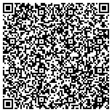 QR-код с контактной информацией организации ФИНАНСОВО-СТРОИТЕЛЬНАЯ КОМПАНИЯ-97 (ФСК-97) ДП, ЗАО