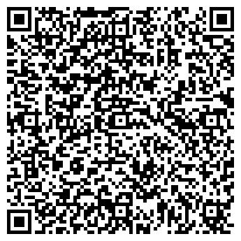 QR-код с контактной информацией организации ХИЛТИ-СТРОЙ, ООО