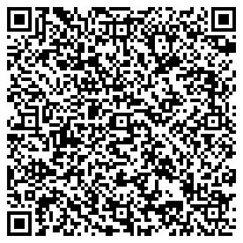 QR-код с контактной информацией организации ЦЕНТРОМОНТАЖ НП