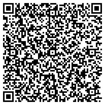 QR-код с контактной информацией организации ЭРЦОГ, ООО