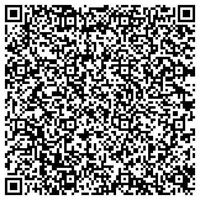 QR-код с контактной информацией организации ДОЧЕРНЕЕ РЕМОНТНО-ЭКСПЛУАТАЦИОННОЕ ПРЕДПРИЯТИЕ ДОМОСТРОИТЕЛЬНОЙ КОМПАНИИ