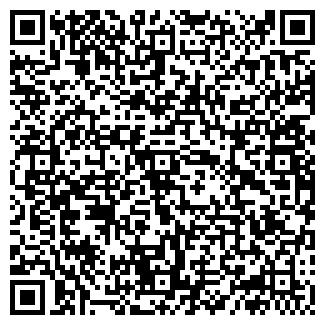 QR-код с контактной информацией организации ИЛИКОН