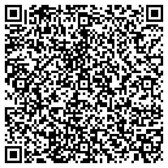 QR-код с контактной информацией организации ДОМ ТРЕСТ СТРОЙ, ООО