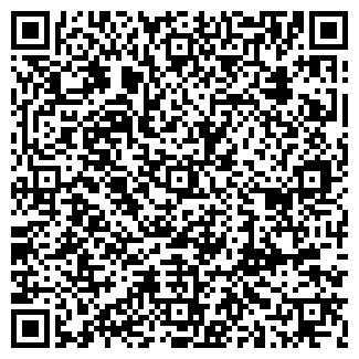 QR-код с контактной информацией организации АТЛАНТА
