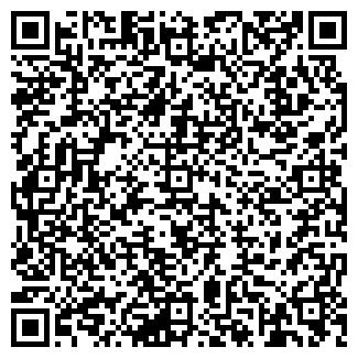 QR-код с контактной информацией организации ХХХ
