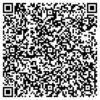 QR-код с контактной информацией организации ТОРГОВАЯ КОМПАНИЯ