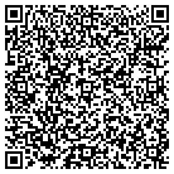QR-код с контактной информацией организации ДИЗАЙН РЕМОНТ СЕРВИС, ООО