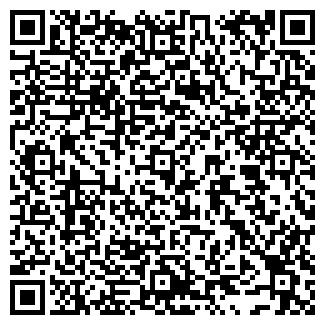 QR-код с контактной информацией организации МАДЕРА
