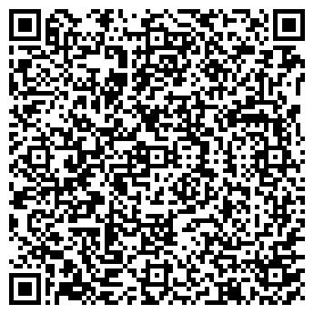 QR-код с контактной информацией организации ТВС-СТРОЙ, ООО