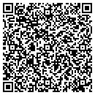 QR-код с контактной информацией организации ЖСК № 84