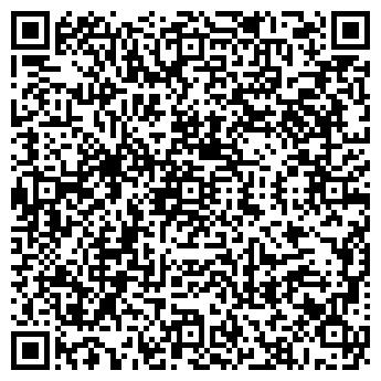 QR-код с контактной информацией организации ВИИНКОД, ООО