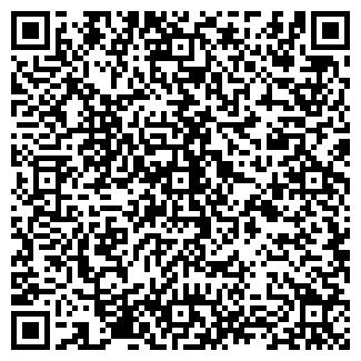 QR-код с контактной информацией организации ООО ТЕХАГРОЦЕНТР