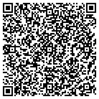 QR-код с контактной информацией организации КАПИТАЛ-ИНВЕСТ