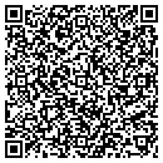 QR-код с контактной информацией организации РЕЕСТР-РН