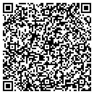QR-код с контактной информацией организации ТАТЬЯНА