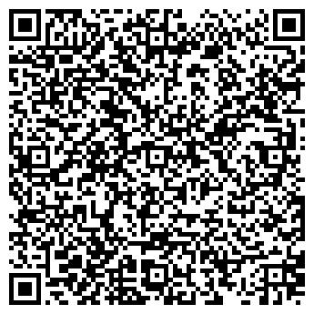 QR-код с контактной информацией организации РЕЕСТРОВАЯ ПАЛАТА, ООО