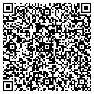 QR-код с контактной информацией организации СОЦСТРОЙИНВЕСТ