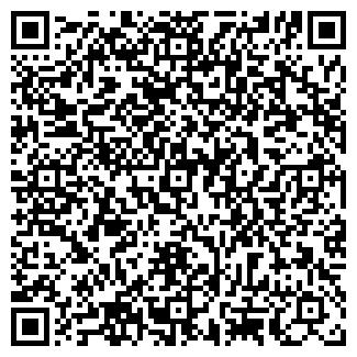 QR-код с контактной информацией организации АГРОИНВЕСТ ОГУП