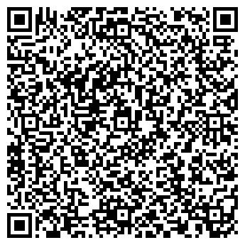 QR-код с контактной информацией организации БЕЛГОРОДРАЙСНАБ, ОАО