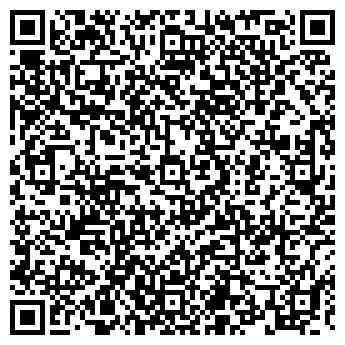 QR-код с контактной информацией организации МЕЖРЕГИОНСНАБ, ООО