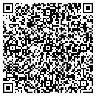QR-код с контактной информацией организации ЩИТ КПКГ