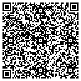 QR-код с контактной информацией организации ЗОЛОТО 585