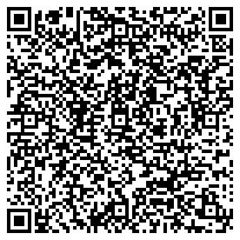 QR-код с контактной информацией организации КОМПАНИЯ 220