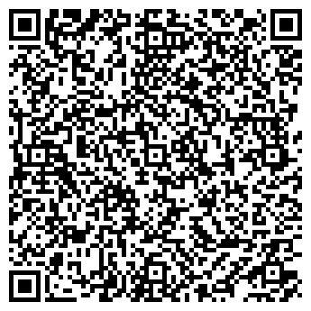 QR-код с контактной информацией организации АЛАН СЕКЬЮРИТИ
