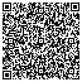 QR-код с контактной информацией организации ПРОКС