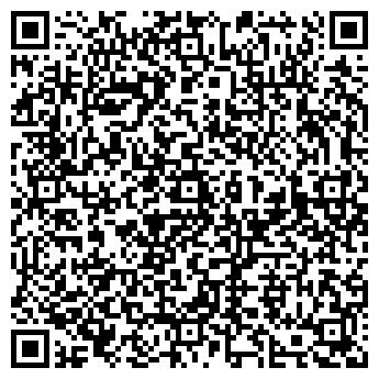 QR-код с контактной информацией организации ТЕХНОЛОГИИ БЕЗОПАСНОСТИ