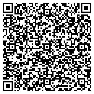 QR-код с контактной информацией организации ЭЛЕКС-СКС