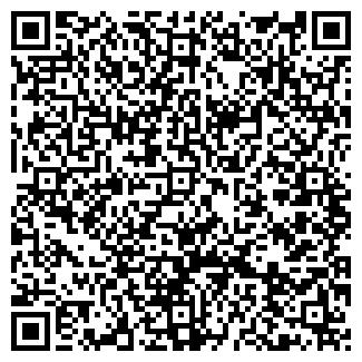 QR-код с контактной информацией организации ТРИАЛ-ТЕХНО